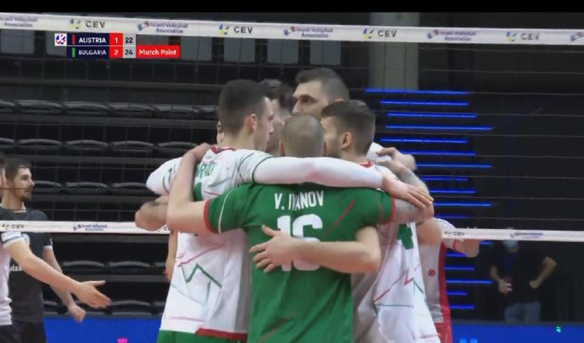България стартира с успех над Австрия битката за Евроволей 2021