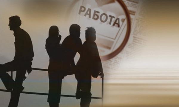 агенцията заетостта отчете рекордно ниска безработица юни