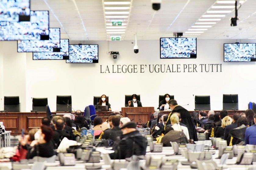 Българско участие в най-големия антимафиотски процес в Италия за последните 30 години