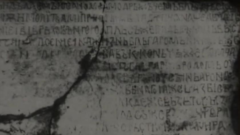 гледайте бнт1 камъкът страха филм битолския надпис