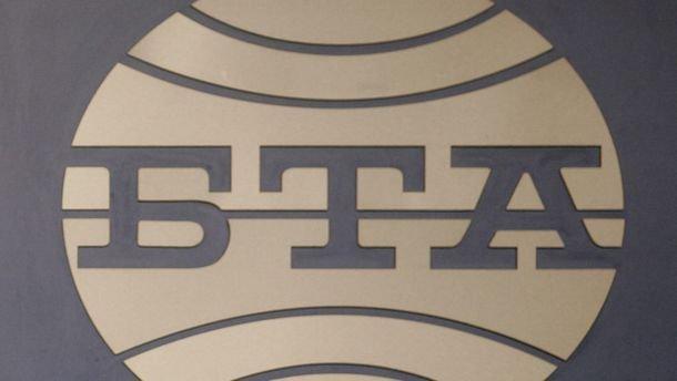 синдикатите бта подкрепиха кирил вълчев генерален директор агенцията