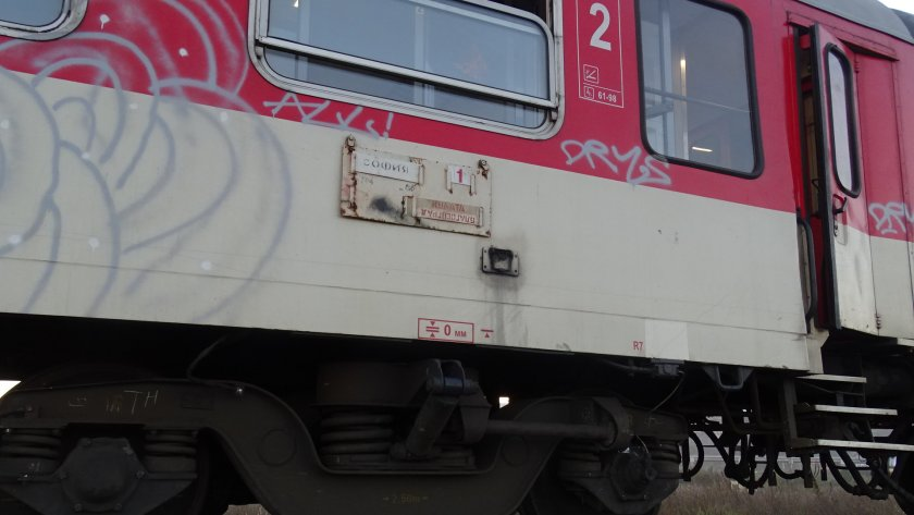камион заби влак мездренското село крета