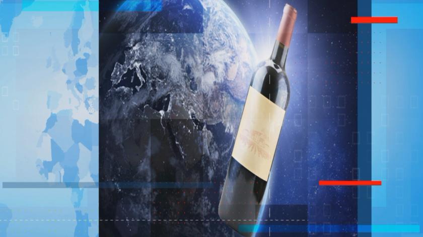 каса вино бордо завърна земята отлежа една година космоса