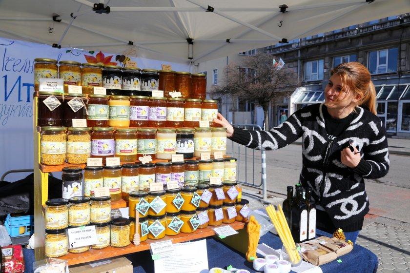 медовина виртуална баница фермерския пазар софия