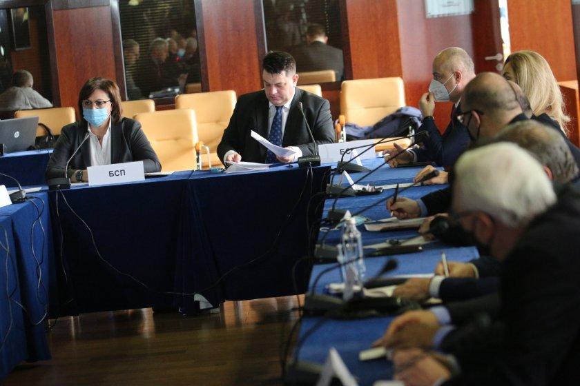 БСП проведе първата от поредица срещи преди вота