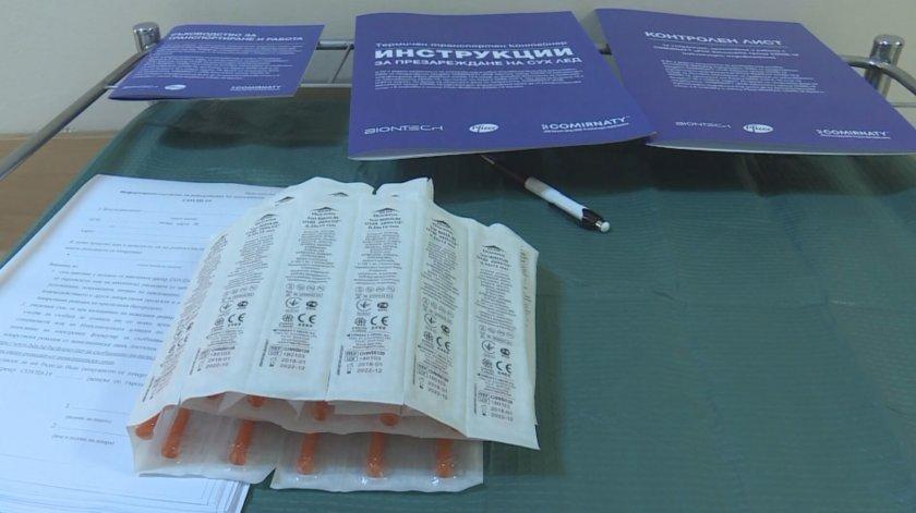 Здравният министър: Около 2 милиона българи ще бъдат ваксинирани до края на годината