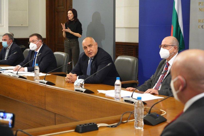 Борисов: Компромисът, който можем да направим, е единствено образованието