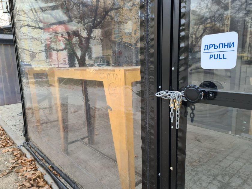 организации заведенията искаме отваряне февруари протестът остава