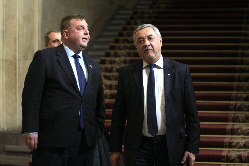 заличиха партия атака коалиция обединени патриоти