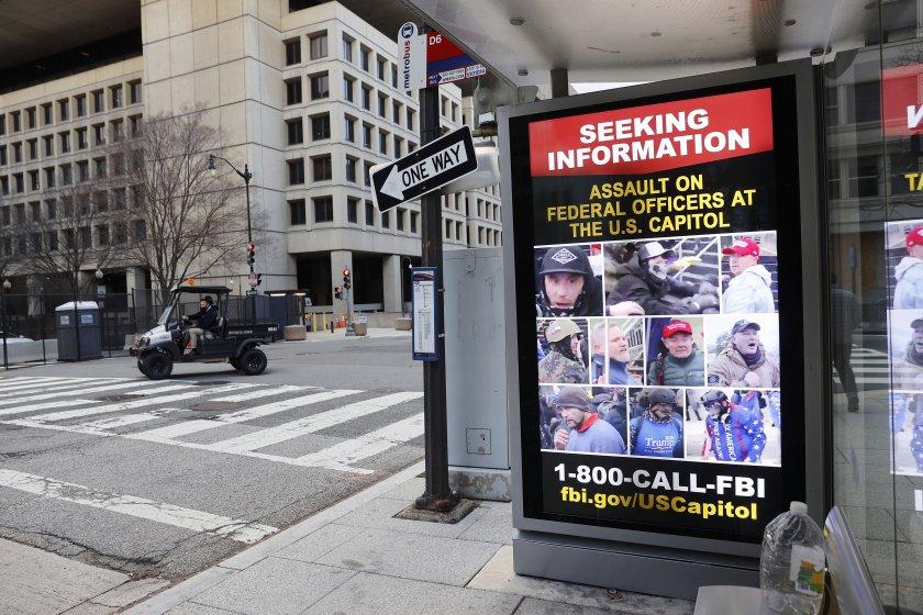 Заплаха от вътрешен тероризъм в САЩ
