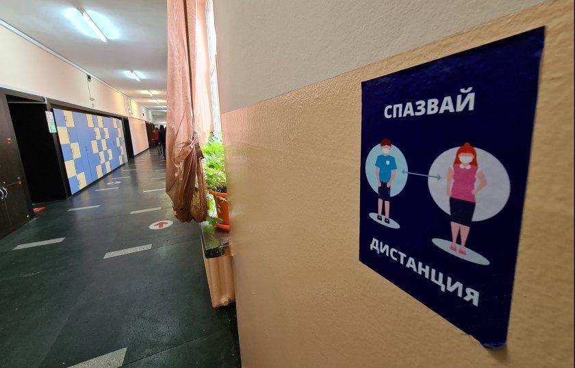 Учениците в малките населени места се връщат в клас