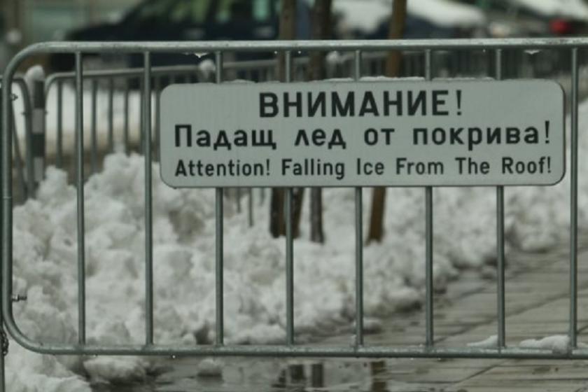 Ледена висулка рани жена в центъра на София