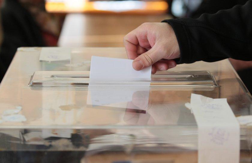 вече можем проверим номера адреса избирателната секция