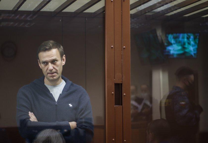 осъдят навални делото клевета