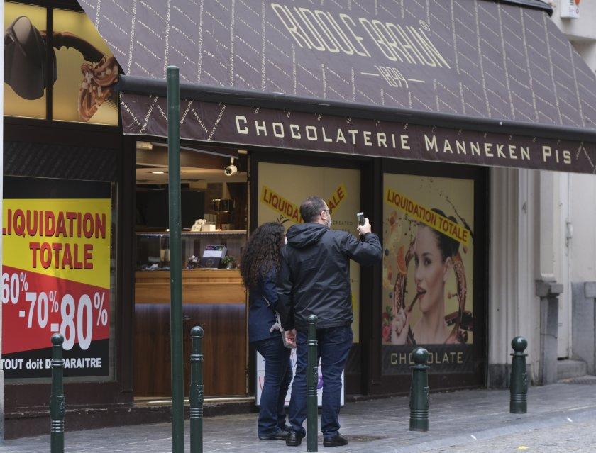 000 евро минимален заем заведения хотели белгия