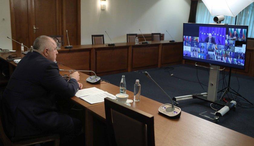 започна заседанието евролидерите посветено пандемията