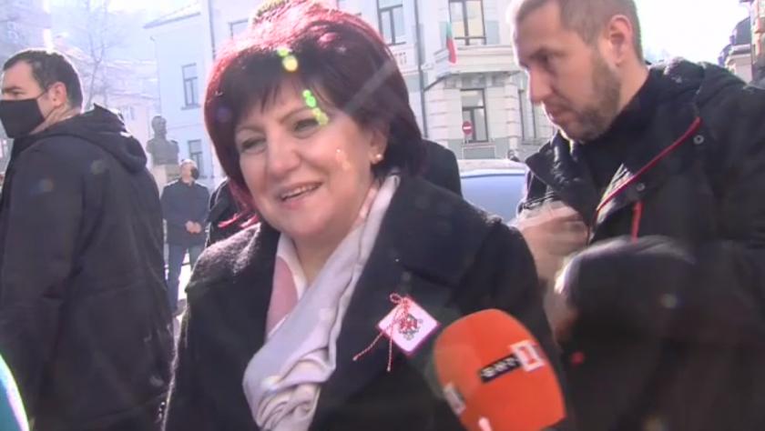 цвета караянчева участва отбелязването март габрово връх шипка
