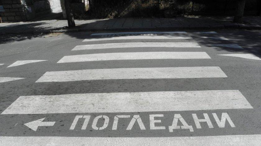 пешеходни пътеки повдигнати софия началото годината