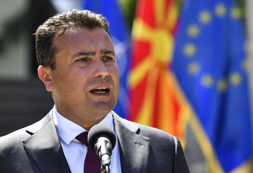зоран заев македонският език признат целия свят