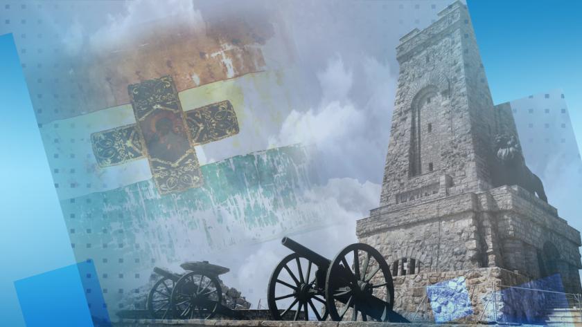 онлайн програма март българските културни институти чужбина