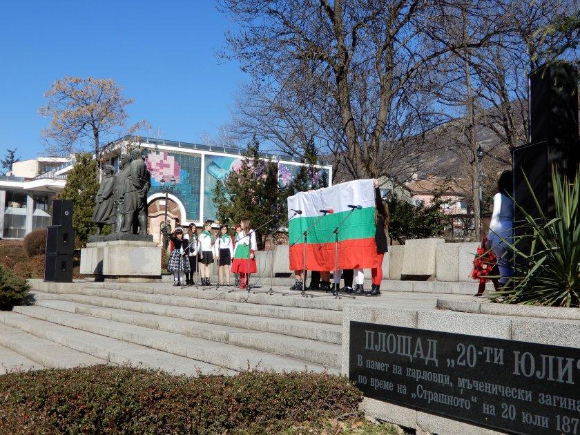 цяла българия отбеляза трети март
