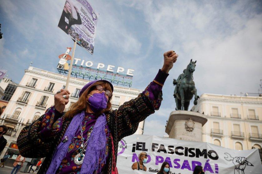 8-и март: За равноправие на жените