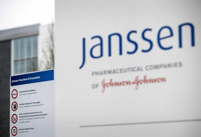 европейската агенция лекарствата одобри ваксината джонсън джонсън