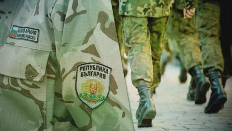 задържаха двама военни изнасяне информация полза чужда държава