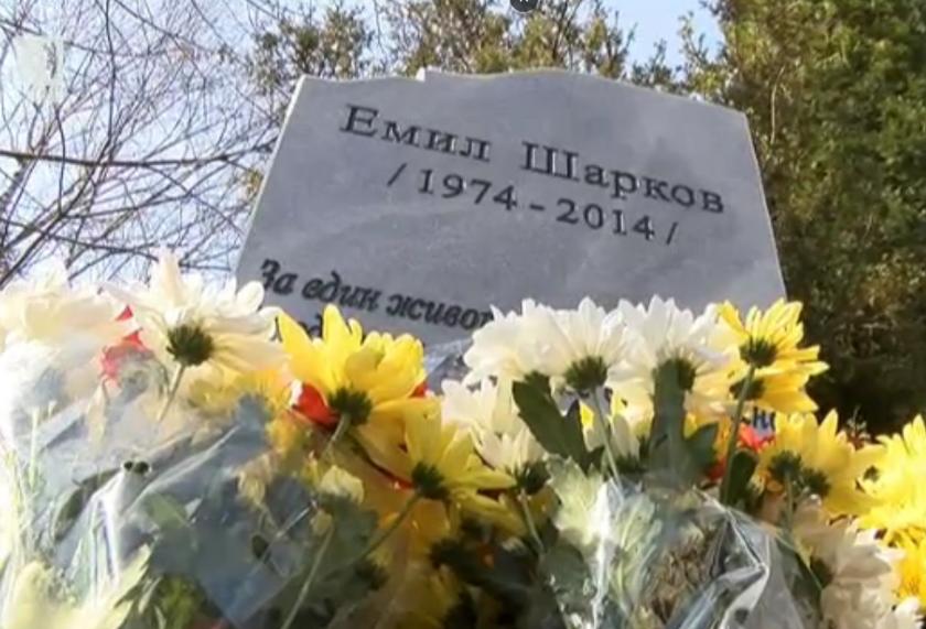 В Лясковец и Велико Търново беше почетена паметта на спецполицая