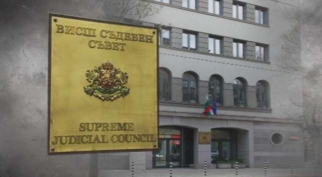 Следователите избират член на Висшия съдебен съвет от своята квота