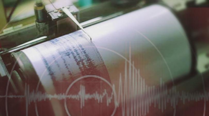 По данни на Националния сеизмологичен център в 8.05 часа българско