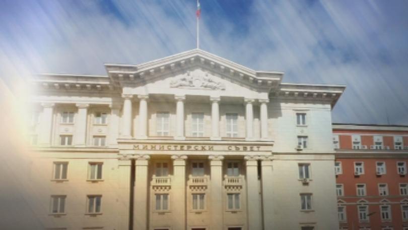 Правителството одобри разширена позиция, оформяща приоритетите на българското домакинство на