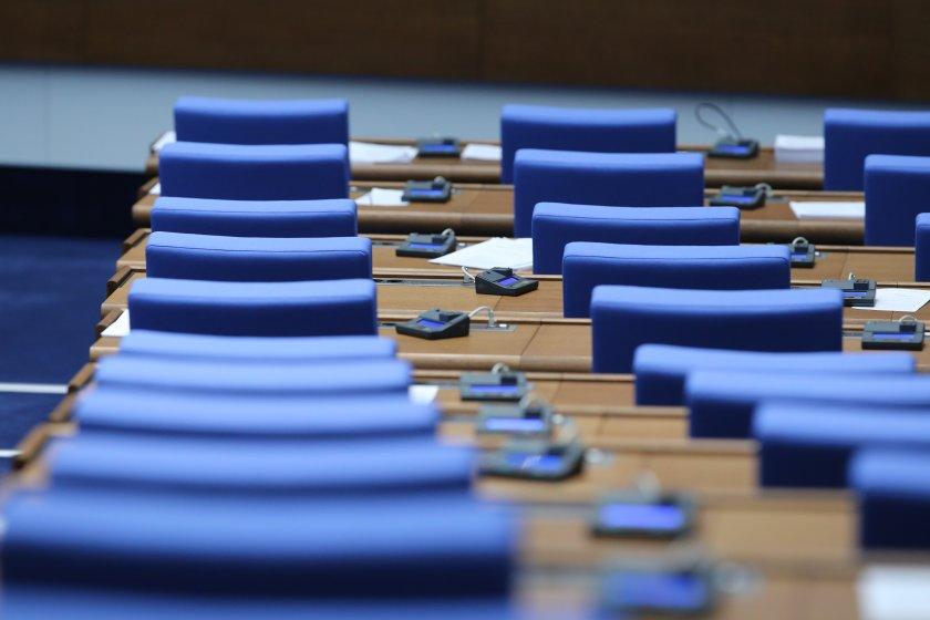 44-ото Народно събрание е приело 550 закона