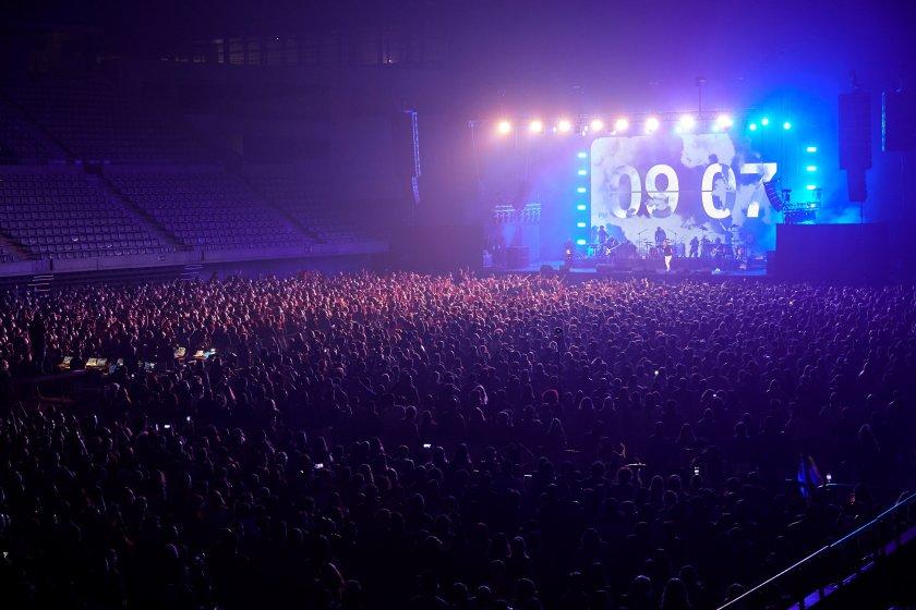 5000 души присъстваха на концерт в Барселона