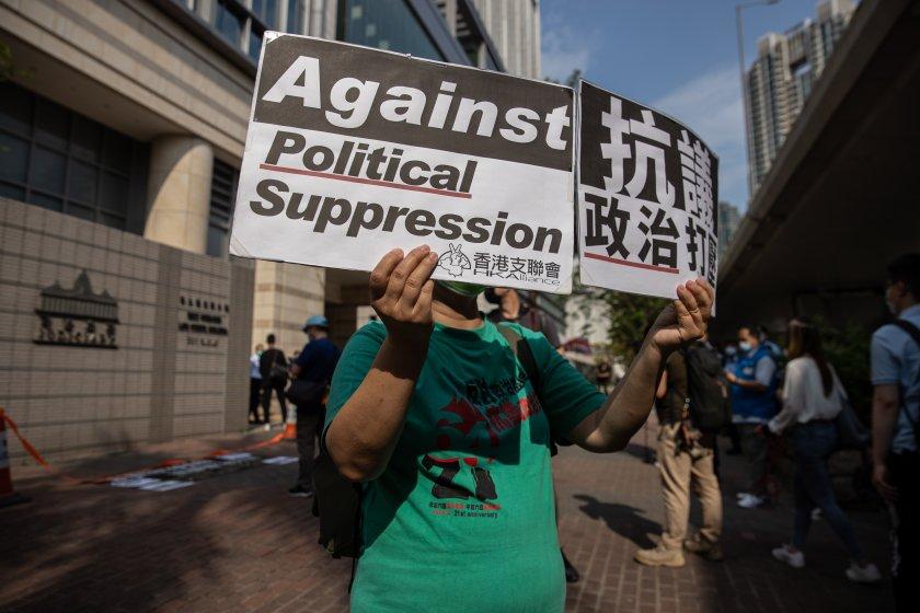 обвинения опозиционери хонконг