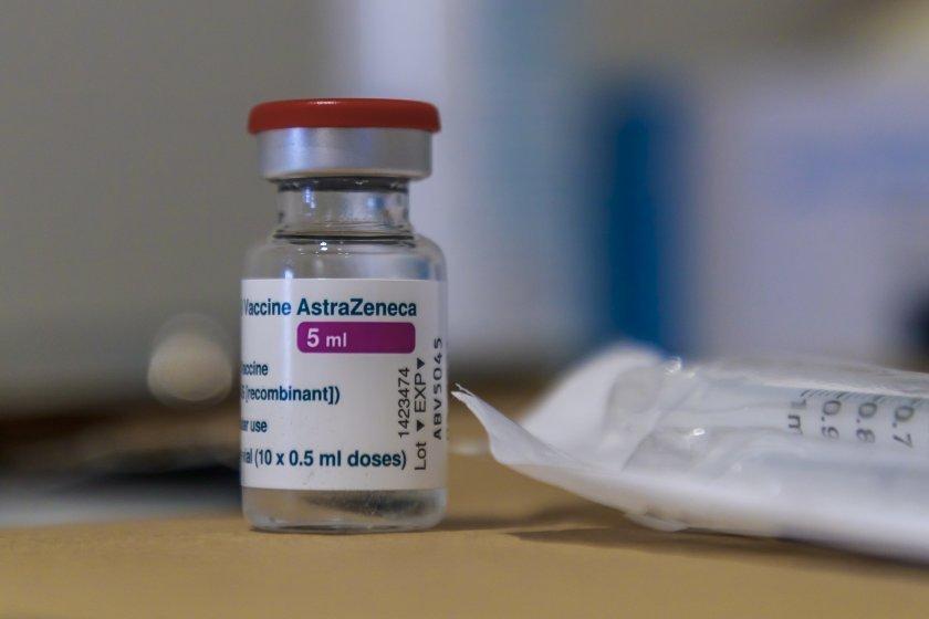 нидерландия спира ваксинацията астра зенека лица години