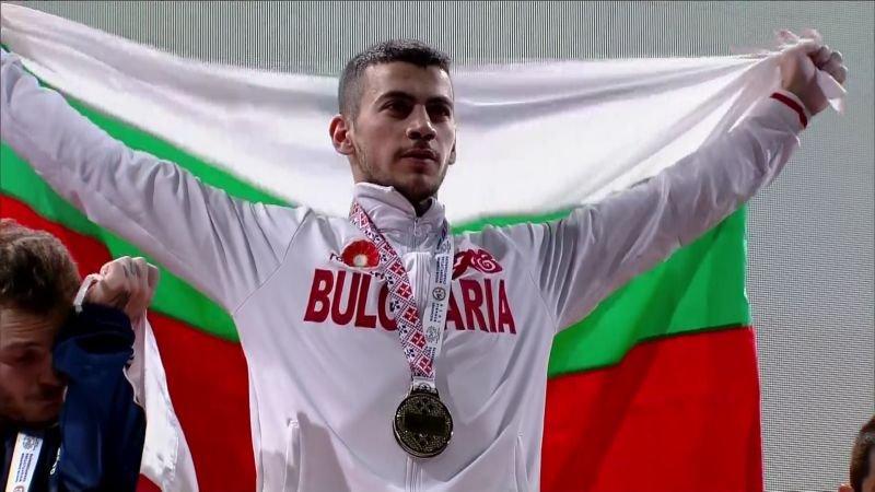 трето злато българия европейското щанги москва