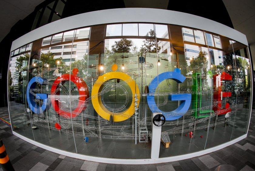 Обрат в политиката на Гугъл - IT компанията връща служителите