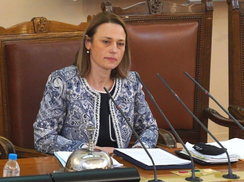 Депутатите от 45-отото Народно събрание избраха Ива Митева - Рупчева