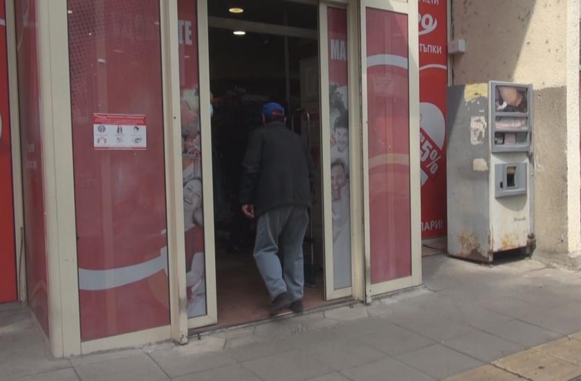 задържаха въоръжен мъж обир магазин бургас