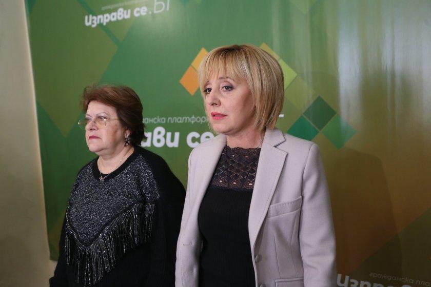 Мая Манолова: В разговори и пазарлъци с партиите на статуквото не влизаме