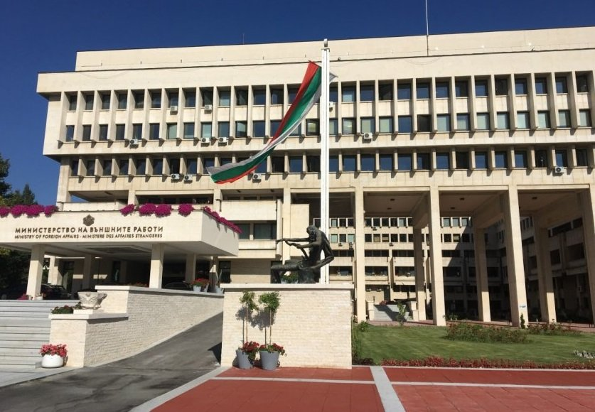 МВнР осъжда поругаването на паметника на хан Кубрат