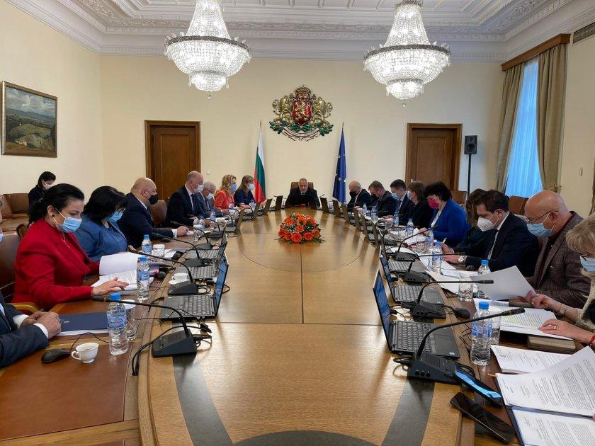 Последно заседание на правителството преди да подаде оставка (обобщение)