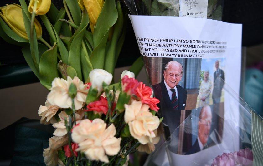"""На 17 април: """"Сбогуване с принц Филип"""" - всичко за церемонията на живо по БНТ"""