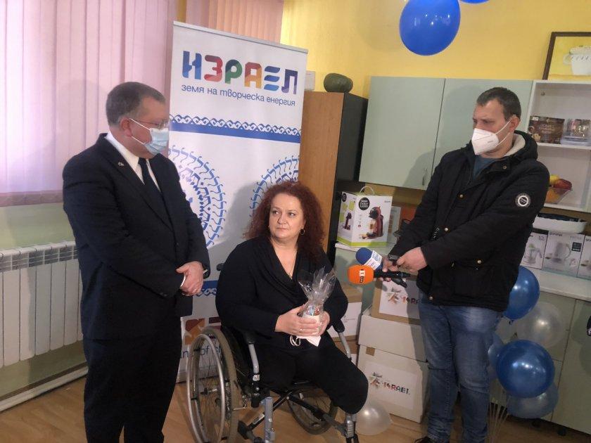 израелското посолство дари оборудване център хора ментални увреждания