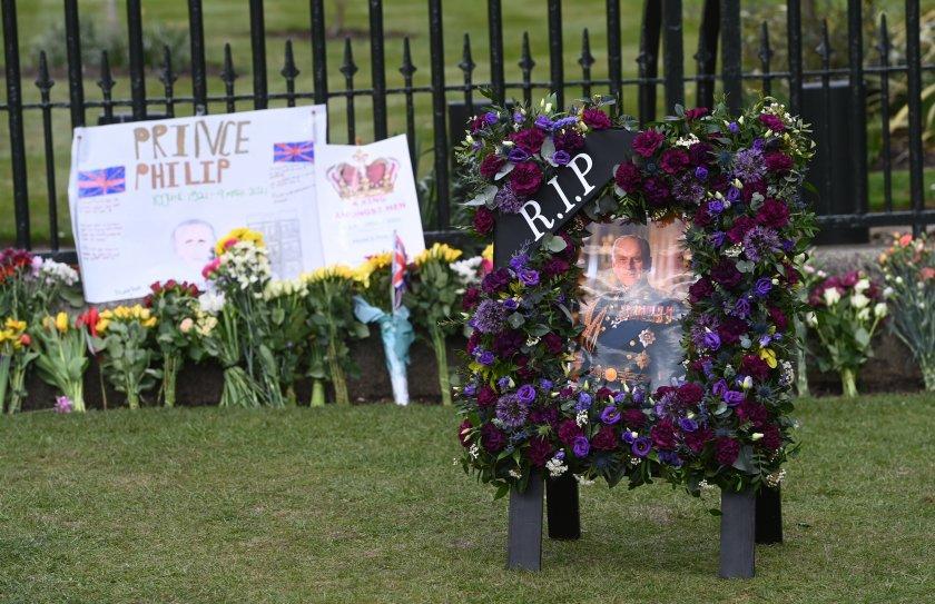 30 души ще изпратят принц Филип в последния му път