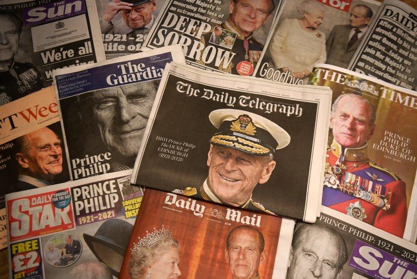 Как британската преса се сбогува с принц Филип