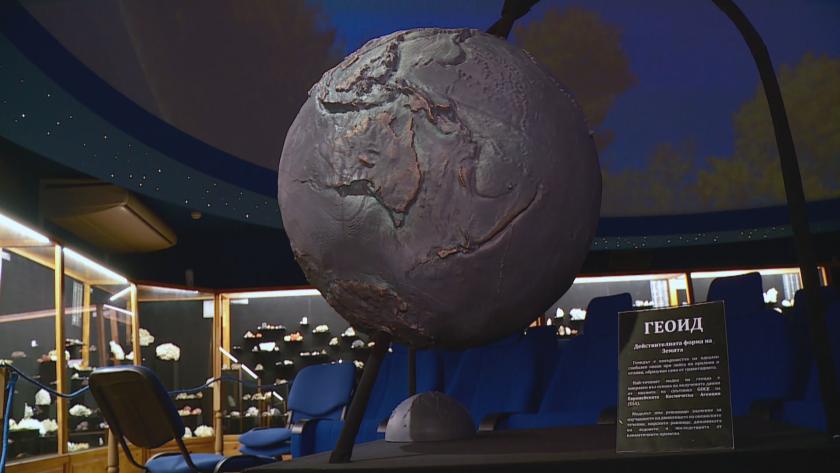 Релефна карта на Земята за незрящи хора е най-новата придобивка