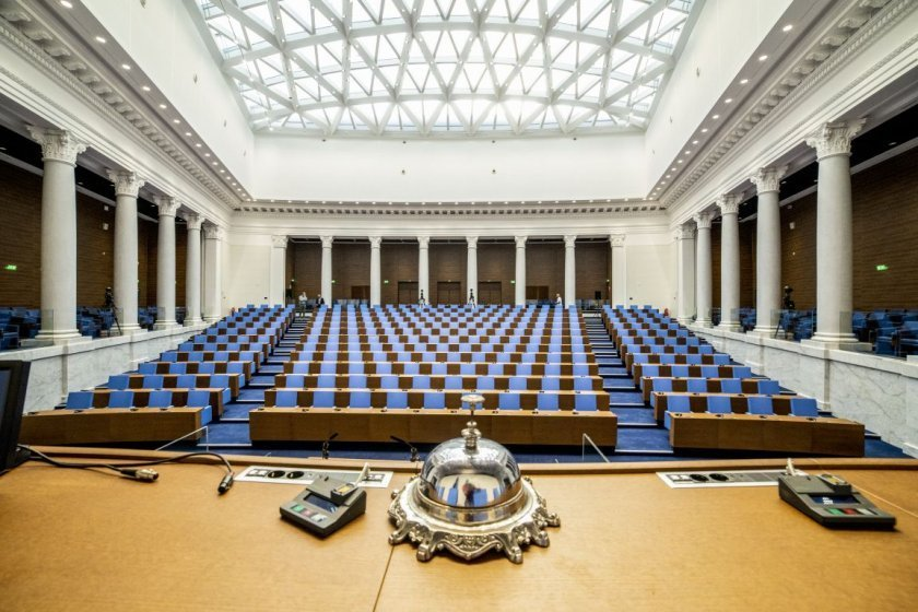 държавен вестник публикува имената депутатите ото народно събрание