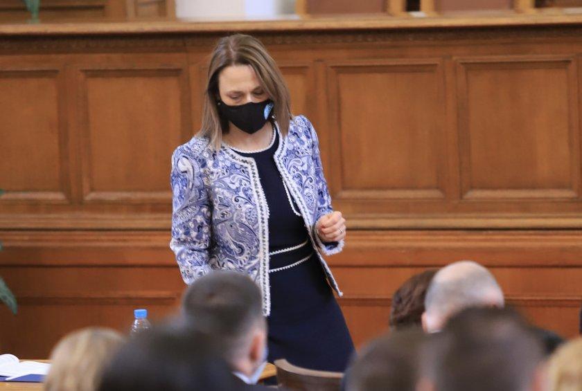 парламентът кани бойко борисов изслушване пленарна зала